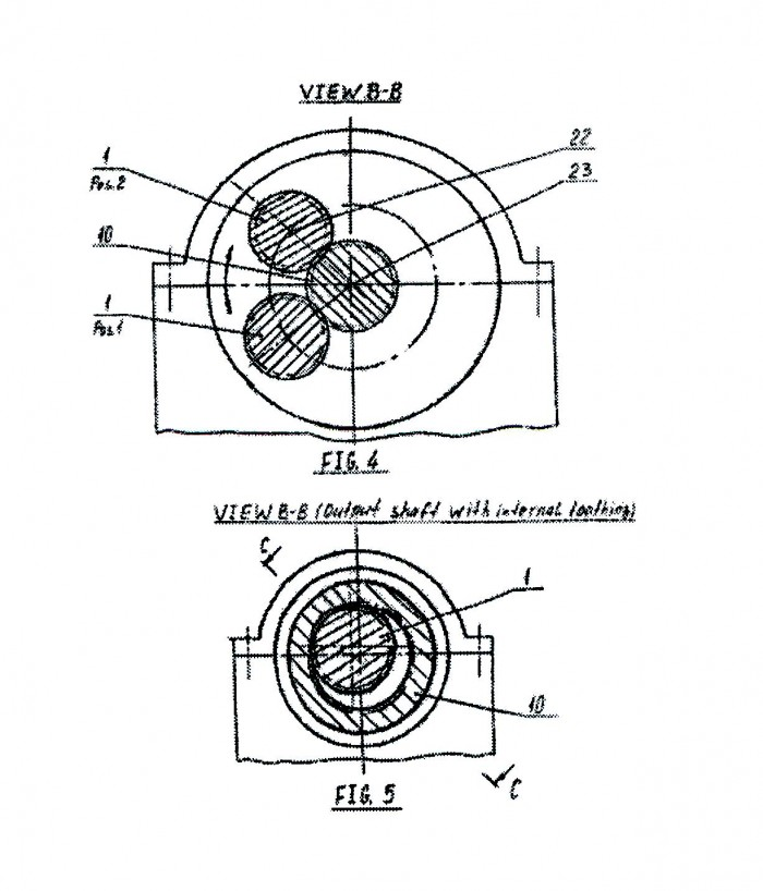 Buy The Patent Variable Compression Ratio Mechanism For An Internal